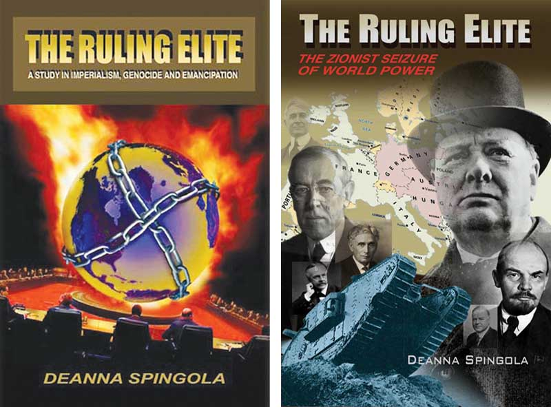 THE RULING ELITE Double Book Offer ruling elite, zionism